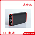 CE RoHS FCC 12V/1A portable car battery charger jump starter