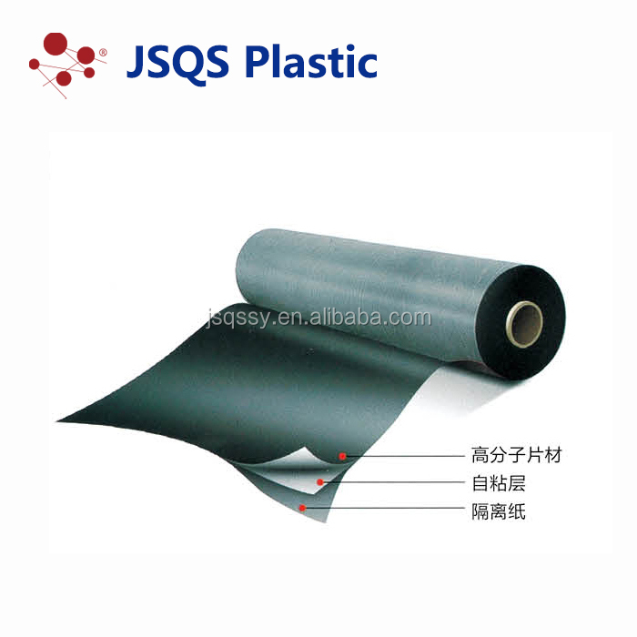 HDPE Waterproofing roof membrane for self adhesive building sheets