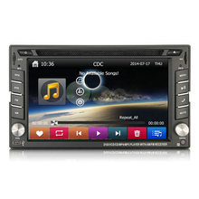 China Wholesale Windows CE 6.0 System Dashboard 2 Din Radio Car DVD GPS