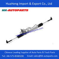 Power Steering Rack Pinion Gears For Toyota Hiace Left Hand Drive 44250-28151
