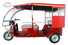 Bengal Differential transmission electric three wheeler tricycle for passenger