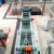 plant production line supply fireproof mgo board