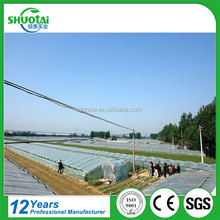 Agriculture temporary plastic polythene greenhouse poly film covers for sale