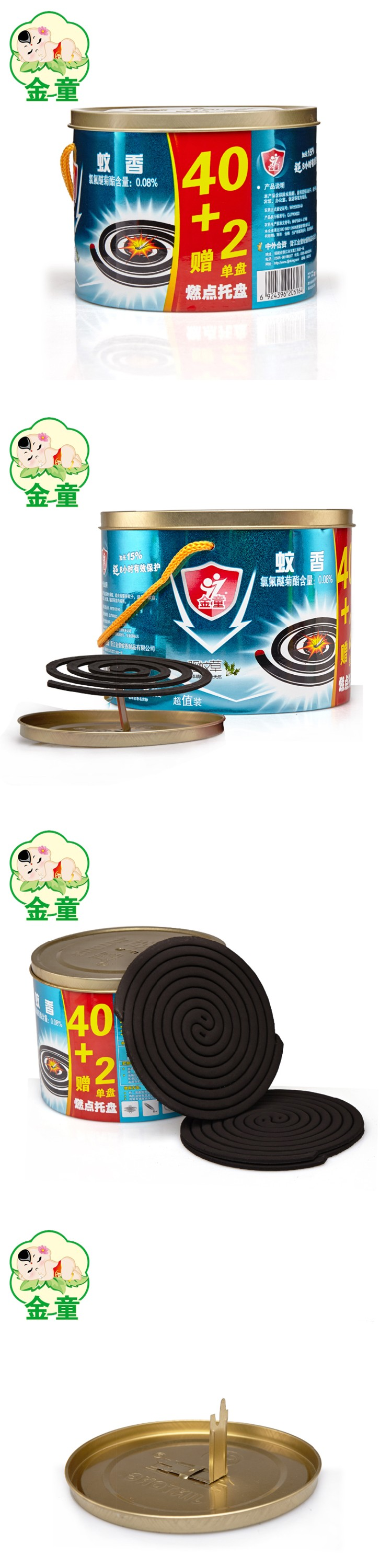 China mosquito coil factory, mosquito wholesale price