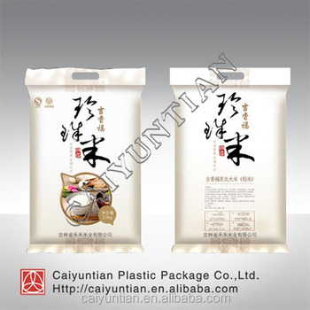 Custom design printing anti-explosion vacuum standing bag for rice packing with handle