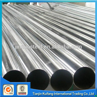 Stainless steel 306 201/cold drawn seamless steel tube