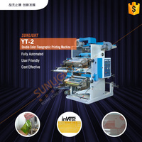 One Color Flexographic Printing Machinery