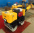 800kg Twin Drum Walk behind Road Roller (FYL-800)