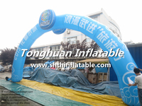 cheap inflatable printing arch