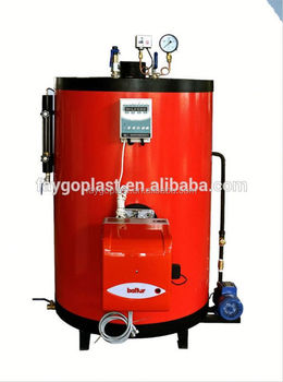 Best Quality Oil Fired Boiler Prices Industrial Thermal ...