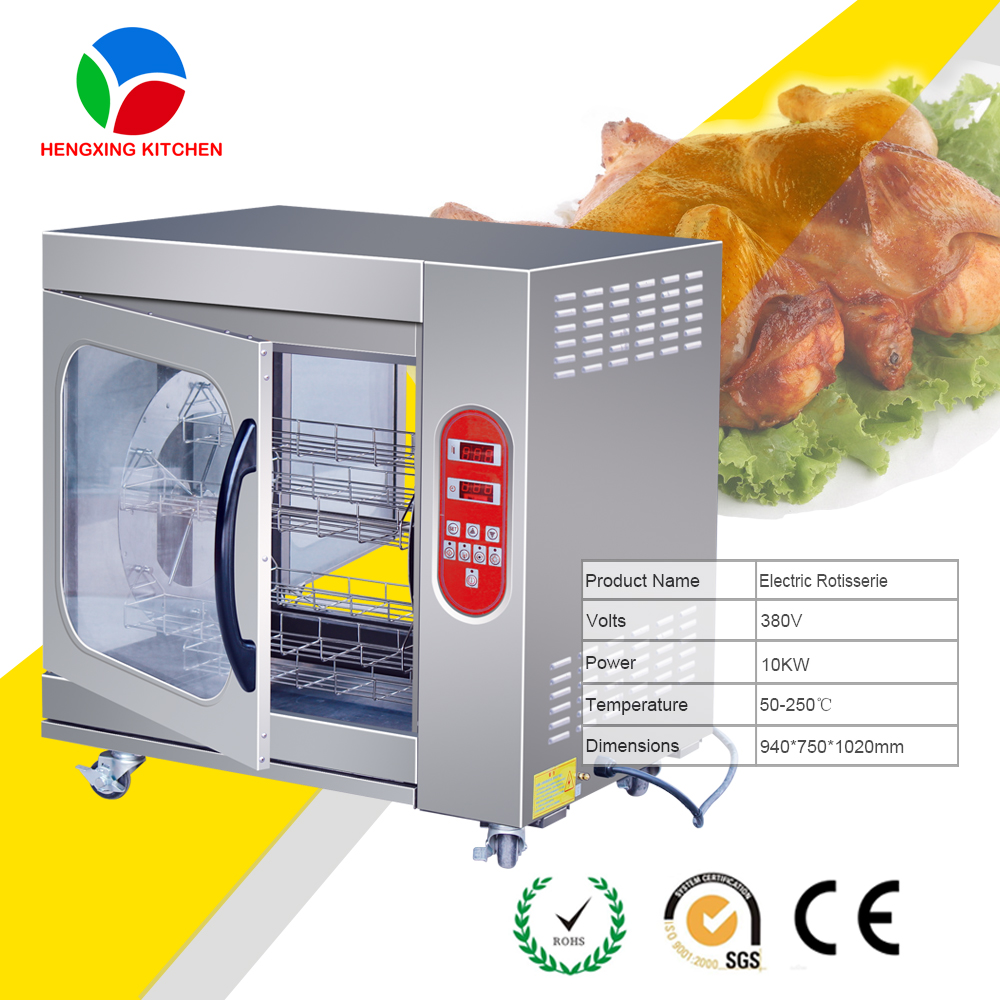 baking equipment electric chicken roast oven with hot air circulation
