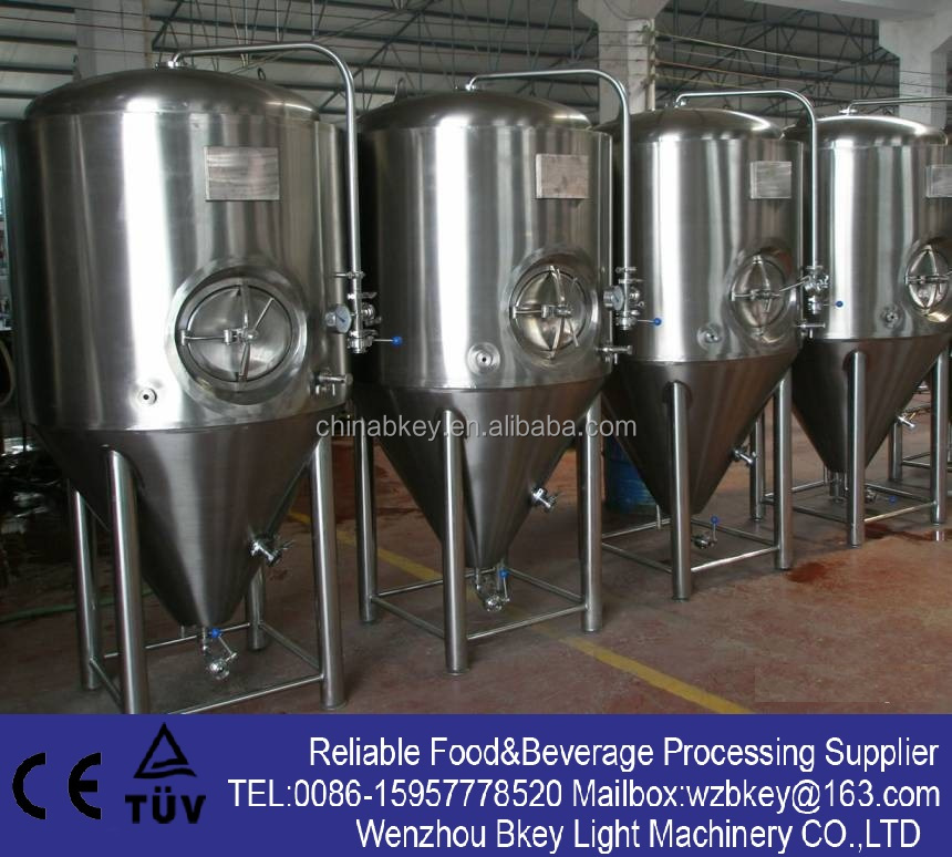 Stainless Steel Mash/Lauter Tun for Brewing House