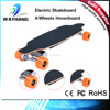 Newest Smart Four wheel electric skateboard hoverboard electric scooter four wheels