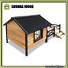 SDD010 dog house for large breed double dog kennel with porch