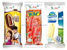 Frozen food packaging plastic bags design with your own logo