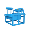 Small scale paper pulp egg tray machine
