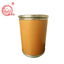 Medicine grade purity 99% vitamin d3 powder wholesale online