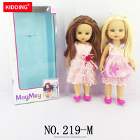 13.8 inch/35CM Baby Doll With colorful Clothes Can Voice Practice Dressing Bathe Toy