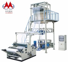 HDPE LDPE ABA Polyethylene Polythene Plastic Film Blowing Machine Price In Plastic Blowing Film Machine