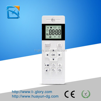 Infrared remote control of customized adjustable bed remote control