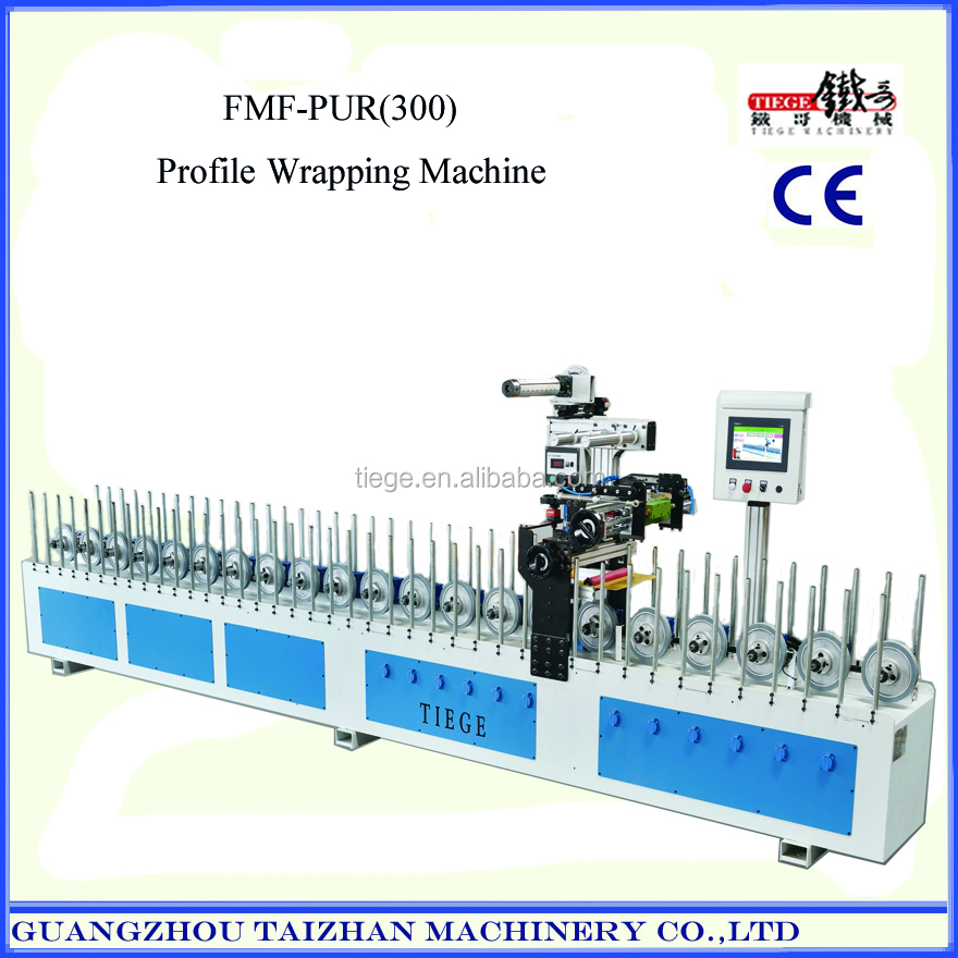 Frame,door casing ,wood ,MDF,PVC,and aluminum profile wrapping lamination machine with PUR hotmelt glue