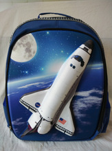 Kids' Funny School Backpack, Galaxy School Backpack EVA 3D Printing SCB050