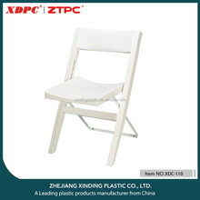 Durable Using Low Price Chair Covers For Plastic Chairs