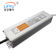 Metal enclose waterproof led driver 50W 24V for outdoor LED screen