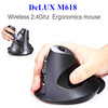Delux M618 2.4GHz Wireless Vertical Mouse Optical Gaming Mouse Ergonomic for Computer Laptop