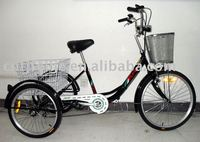 "20"" Cargo Tricycle"