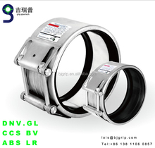 DN150 EPDM and NBR sealing ring Water treatment pipe joint coupling