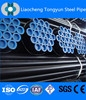 asme b36.10m astm a106 gr.b seamless steel pipe