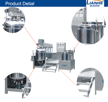 Food industrial automatic cake gel emulsifying machine , homogenizing emulsifier, sauce, juice,cream making equipement