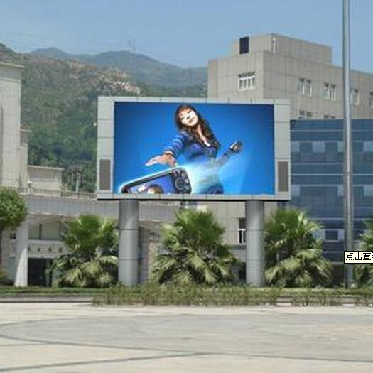 alibaba express china foxgolden technology limited P16 video play led screen,p16 led hd china video screen