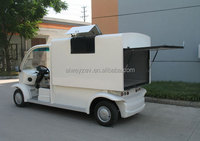 Electric Garbage collecting vehicle with tipper AW6062XJ