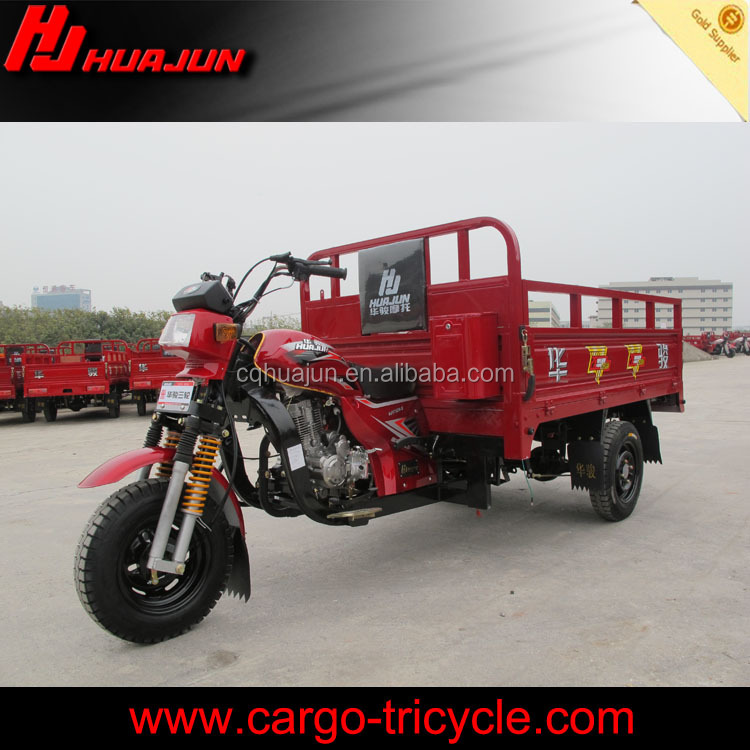 cargo tricycle 200cc chongqing 3 wheel delivery vehicles tri motor bike