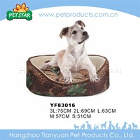 Wholesale china factory denim dog bed