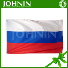 Online Stores Great for Indoor and Outdoor Use 100D Russian Flag