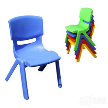 Wholesale small plastic folding chair