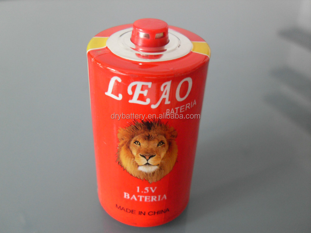 tiger /lion head R20 battery