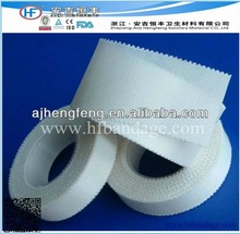 Silk Surgical Tape with CE ISO FDA BV Certifications Manufacture
