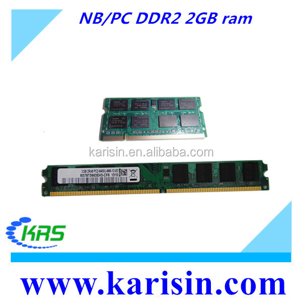 Full compatible ddr2 2gb 667 800 mhz computer hardware components for sale