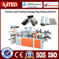 FQ-E Plastic Double Layer Feeding Rolled Garbage Bag Making Machine