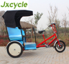 Hydraulic disc brake cycle rickshaw used pedicab