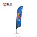 Outdoor Fiberglass Pole Big Beach Flag/ Promotional Teardrop Flag /flying Banner For Advertising
