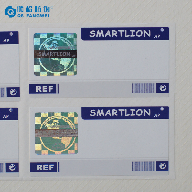 Custom Anti-Counterfeiting Security 3D Hologram Sticker, Hologram Sticker Label