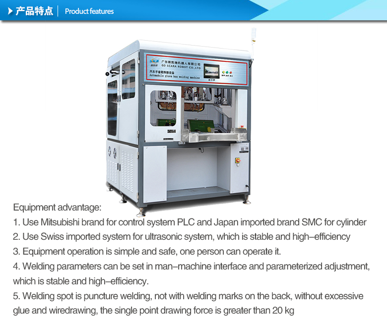 Ultrasonic welding machine for glove boxes