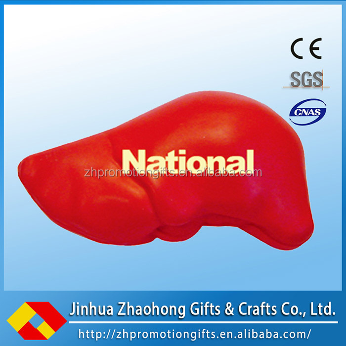 Promotional Custom colorful solid car shape PU Stress Ball