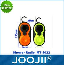 CE RoHs approved dynamo mini IP44 waterproof shower AM FM radio Hot sale