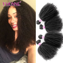Yvonne hair afro textured hair extensions brazilian afro kinky human hair